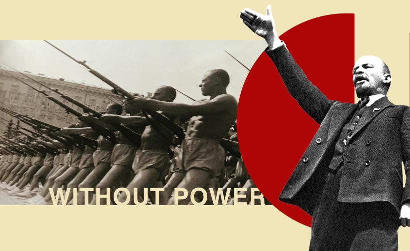 withoutpowertxt